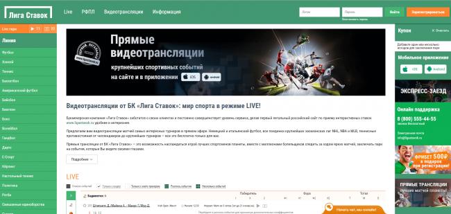 Сайт лиги ставок заблокирован
